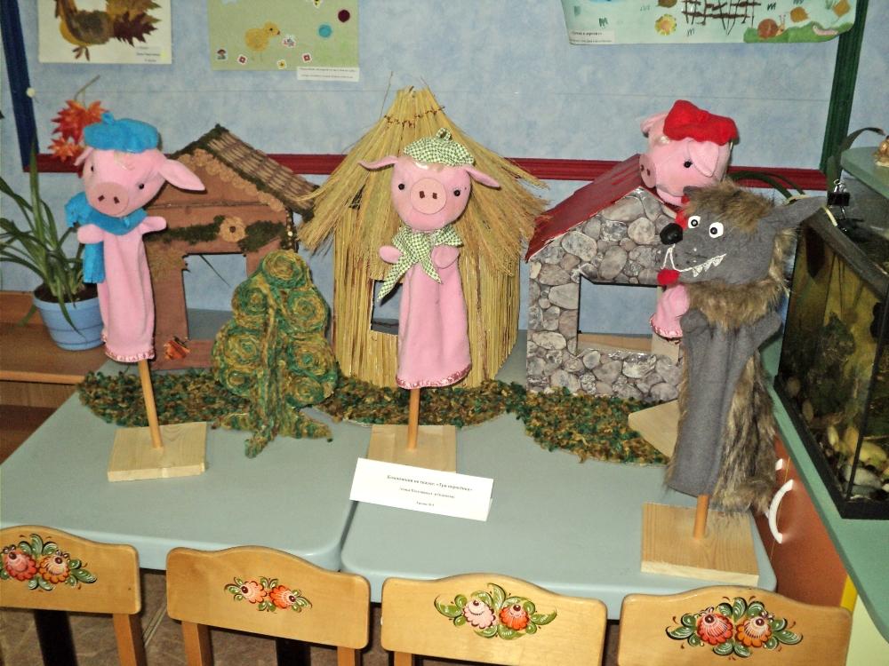 Выставка поделок в детский сад